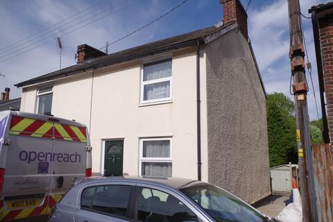 2 bedroom end of terrace house for sale - Cardinals Road, Stowmarket IP14