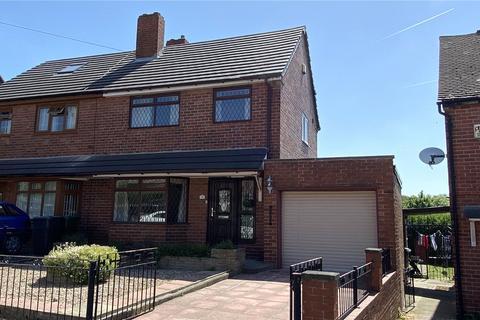 2 bedroom semi-detached house for sale - Moorcroft Road, Dewsbury, West Yorkshire, WF13