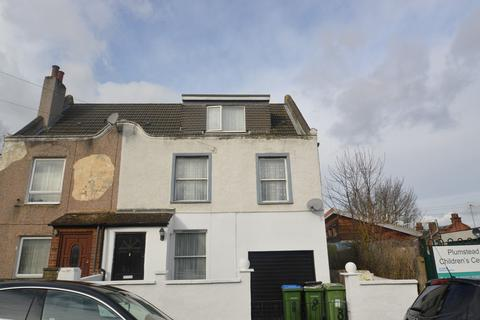 4 bedroom semi-detached house for sale - Purrett Road, London, SE18 1JW