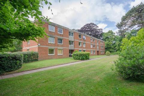 3 bedroom flat for sale - Marlborough Drive, Frenchay, Bristol, BS16 1PR