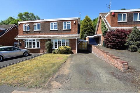 2 bedroom semi-detached house for sale - Chatsworth Road, Halesowen