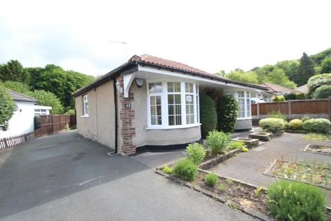2 bedroom bungalow for sale - BRANKSOME DRIVE, NAB WOOD, BD18 4BE