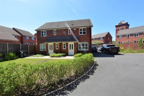 3 bedroom semi-detached house for sale - Meadows Drive, B29
