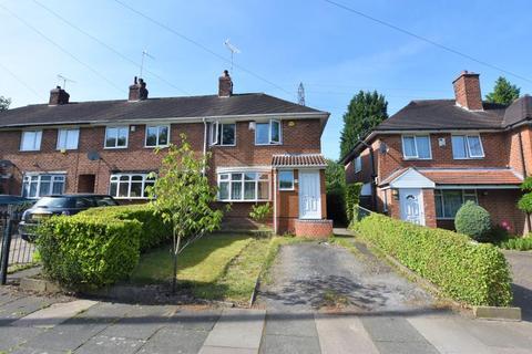 2 bedroom end of terrace house for sale - Swinford Road, Selly Oak