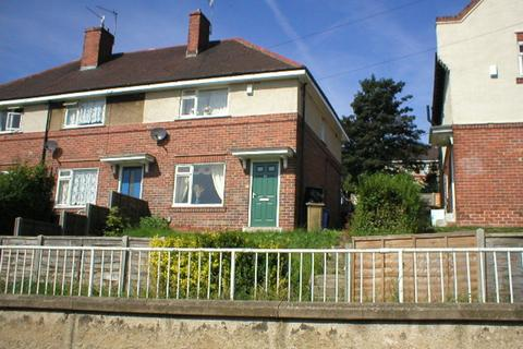 2 bedroom end of terrace house to rent - Southey Hall Road, Sheffield