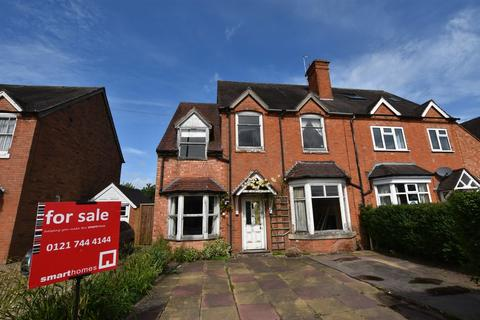5 bedroom semi-detached house for sale - Tanworth Lane, Shirley