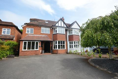5 bedroom semi-detached house for sale - Rectory Gardens, Solihull