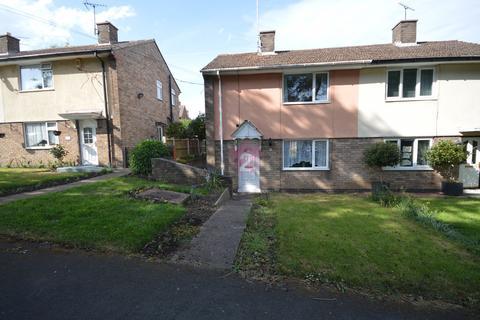 2 bedroom semi-detached house for sale - Farm Crescent, Mosborough, Sheffield, S20