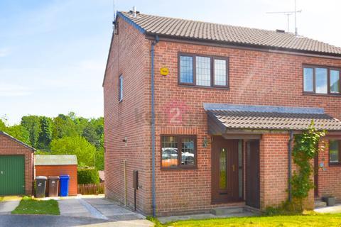 2 bedroom semi-detached house for sale - Kildale Gardens, Mosborough, Sheffield, S20