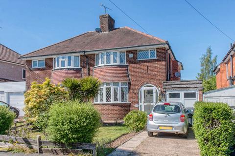 3 bedroom semi-detached house for sale - Oakfield Drive, Cofton Hackett, B45 8AH