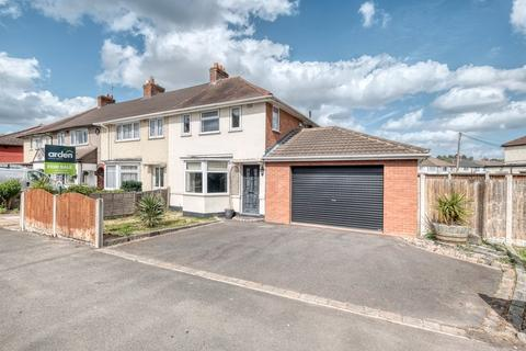 3 bedroom end of terrace house for sale - 249, Alvechurch Road, West Heath, B31 3QH