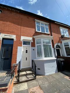 3 bedroom terraced house to rent - Wigston Lane, Aylestone, Leicester, LE2 8TL