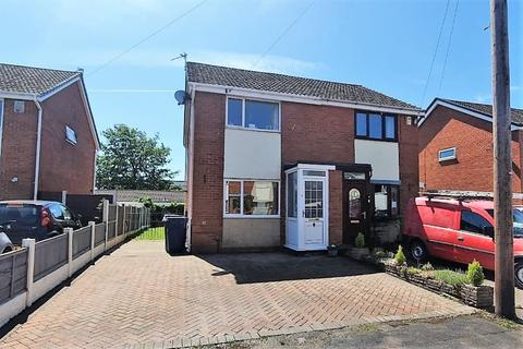 2 bedroom semi-detached house for sale - Half Acre, Lostock Hall