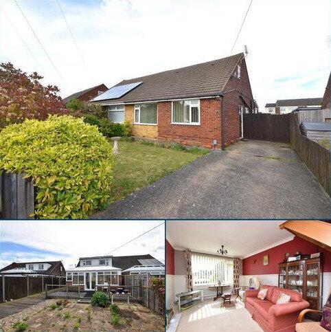 2 bedroom semi-detached bungalow for sale - Heathercroft Road, Ipswich, IP1 6QJ
