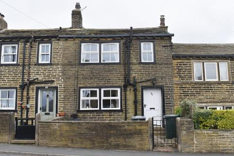 2 bedroom terraced house for sale - Hill Top Road, Thornton