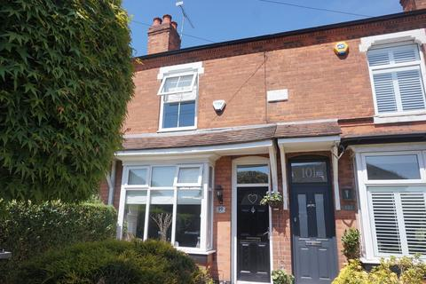 2 bedroom terraced house for sale - Reddicap Heath Road, Sutton Coldfield