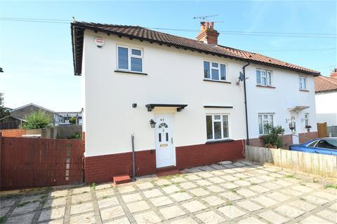 2 bedroom semi-detached house for sale - Holmanleaze, Maidenhead, Berkshire, SL6