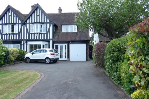4 bedroom semi-detached house for sale - Driffold, Sutton Coldfield