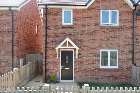 3 bedroom semi-detached house for sale - Watling Close, Canon Pyon, Hereford, HR4