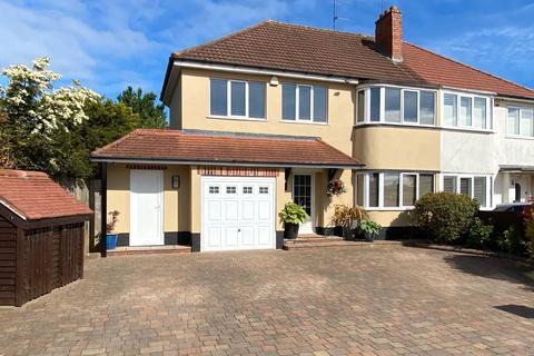 4 bedroom semi-detached house for sale - Bourne Avenue, Halesowen, West Midlands, B62