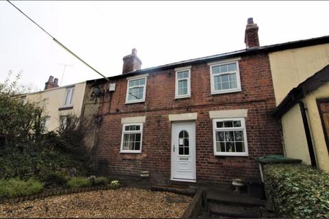 2 bedroom terraced house to rent - Hillcrest, Cefn-y-Bedd
