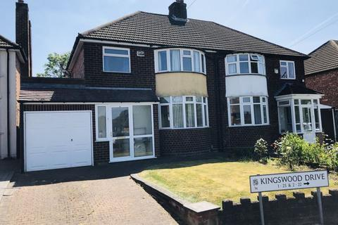 3 bedroom semi-detached house for sale - Kingswood Drive, Streetly