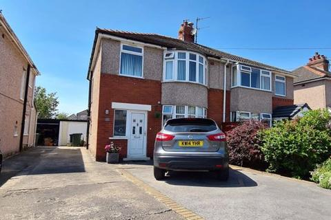 3 bedroom semi-detached house for sale - Scale Hall Lane, Lancaster