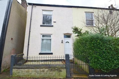 2 bedroom terraced house to rent - St Margarets Road, Manchester