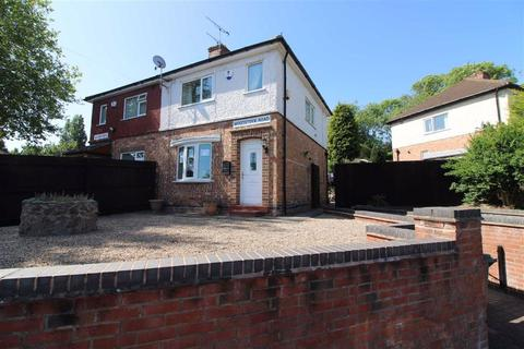 2 bedroom semi-detached house for sale - Woodstock Road, Leicester