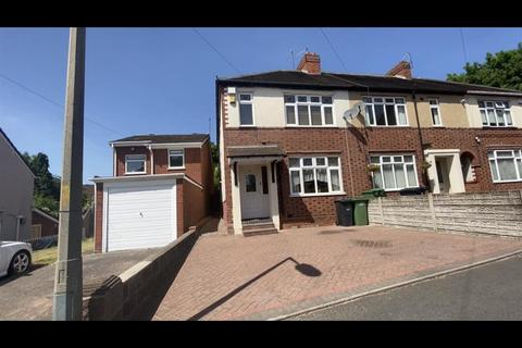 2 bedroom end of terrace house for sale - Park Road, Quarry Bank, Brierley Hill