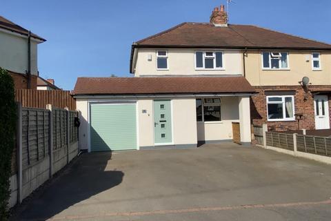 3 bedroom semi-detached house for sale - Manor Road, Wordsley, Stourbridge