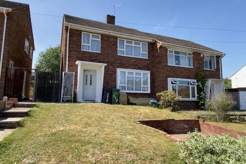 3 bedroom semi-detached house for sale - Kingsway, Wollaston, Stourbridge