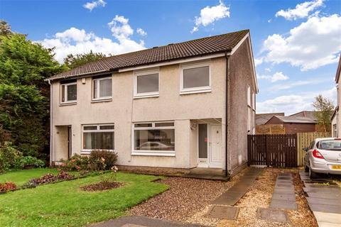 3 bedroom semi-detached house for sale - Glenmore, Whitburn