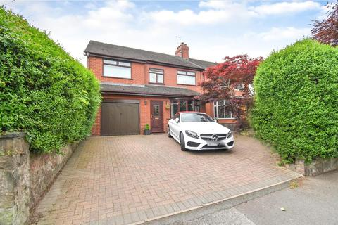 5 bedroom semi-detached house for sale - Jackson Road, Congleton