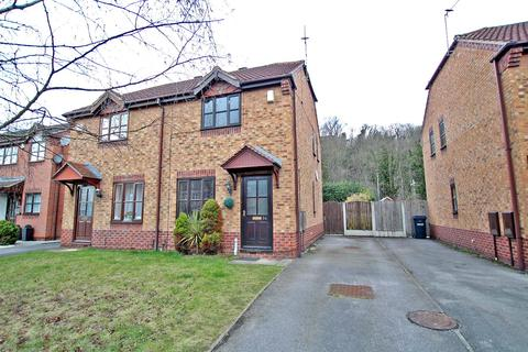 2 bedroom semi-detached house to rent - Hotspur Drive, Colwick, Nottingham
