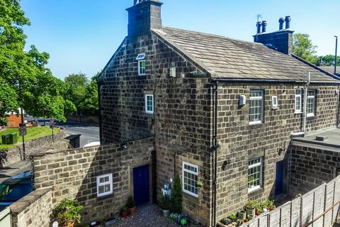 3 bedroom semi-detached house for sale - Featherbank Lane, Horsforth