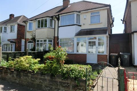 3 bedroom semi-detached house for sale - Whitecroft Road, Sheldon, Birmingham