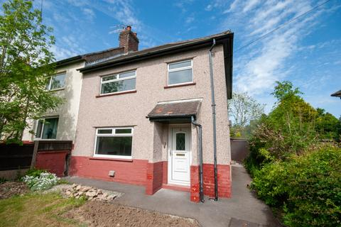 3 bedroom end of terrace house to rent - Monsal Avenue, Buxton, Derbyshire, SK17