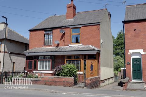 2 bedroom semi-detached house for sale - Sheffield Road, Sheffield