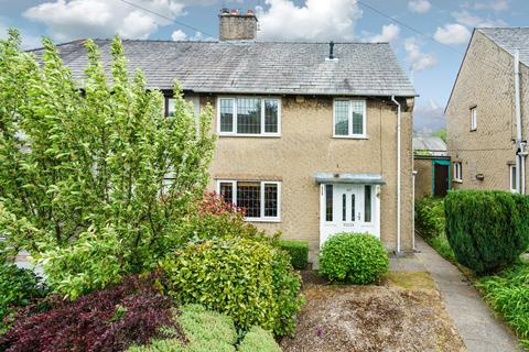 3 bedroom semi-detached house for sale - 107 Hallgarth Circle, Kendal, Cumbria LA9 5NY