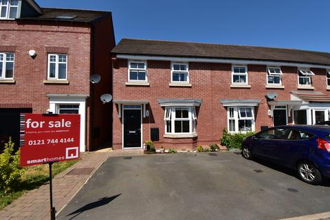3 bedroom end of terrace house for sale - Kendrick Grove, Hall Green