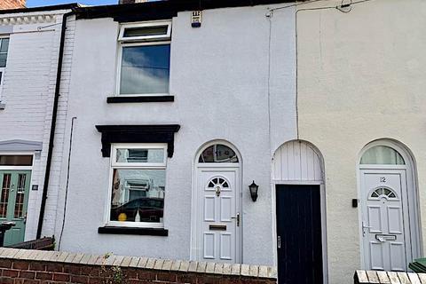 3 bedroom terraced house for sale - STOURBRIDGE - Stewkins