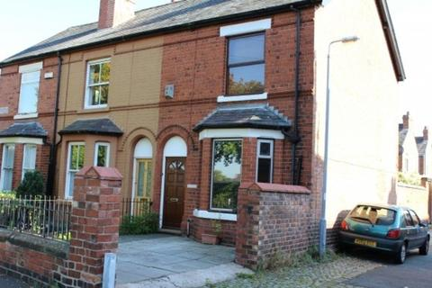 3 bedroom semi-detached house to rent - City View, Handbridge, Chester