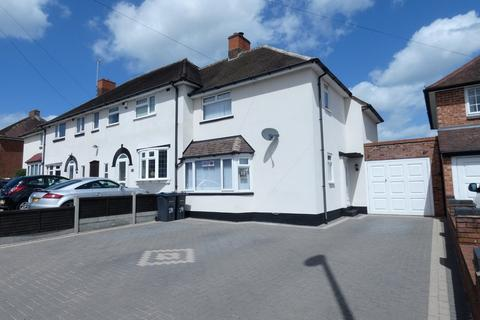2 bedroom end of terrace house for sale - Reddicap Heath Road