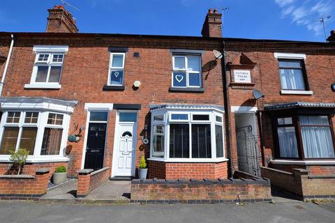 3 bedroom terraced house for sale - Marstown Avenue, Wigston, LE18 4UH