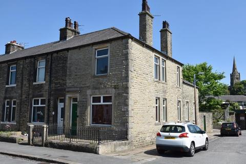 3 bedroom terraced house for sale - Chester Avenue, Clitheroe, BB7 2HR