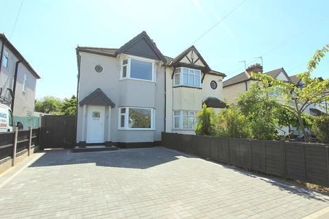2 bedroom semi-detached house for sale - Blackhalve Lane, Wednesfield