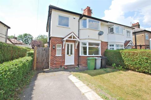 3 bedroom semi-detached house for sale - South Oak Lane, Wilmslow