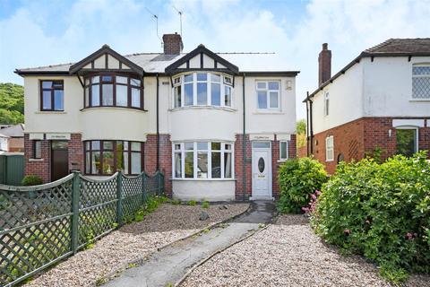 3 bedroom semi-detached house for sale - Abbey Lane, Sheffield