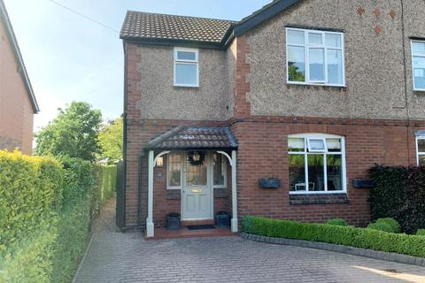 3 bedroom semi-detached house for sale - Chancery Lane, Alsager